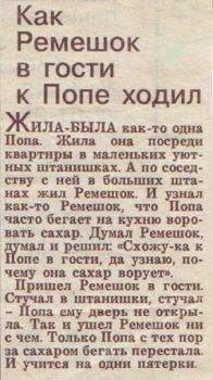 Забавно )))))