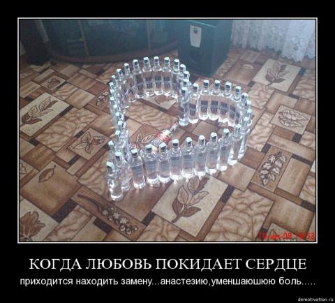 http://mtdata.ru/u14/photo4D59/20521399755-0/big.jpeg