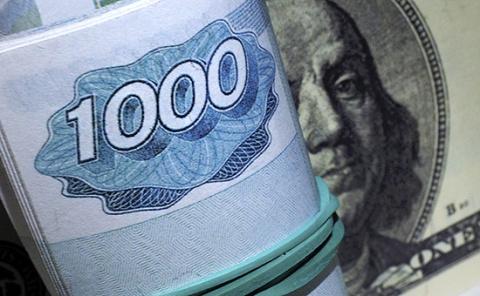 Как заседание ЦБ повлияет накурс доллара квыходным