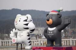 Что нас ждет в Пхенчхане?