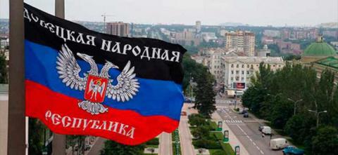 «Жизнь Донбасса зависит от США»: палестинский Нострадамус обрекает жителей ДНР на смертельную зависимость