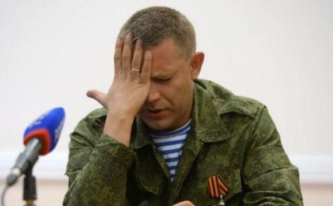 О психическом здоровье главы ДНР Захарченко и фейке укроСМИ