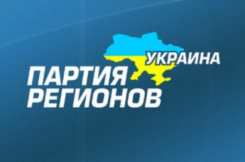 Режим Порошенко боится реинк…