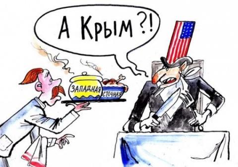 """""""Крыма больше нет !"""""""