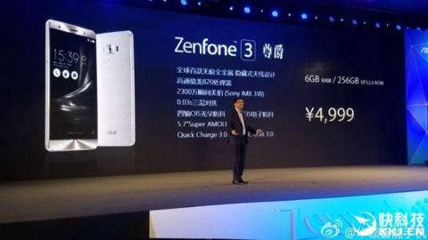 ASUS Zenfone 3 Monarch получил 6 Гбайт ОЗУ и 256-Гбайт флеш-память