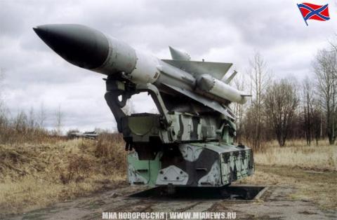 Россия взяла под защиту небо…
