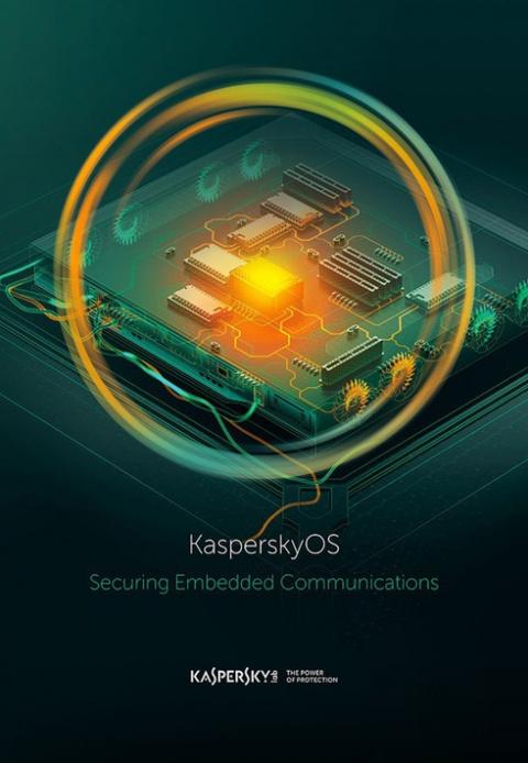 Официально выпущена операционная система KasperskyOS