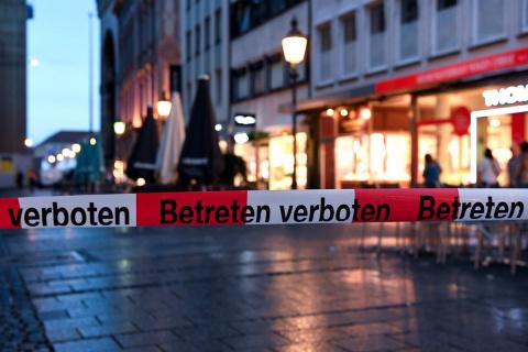 Стрельба в Мюнхене: 10 погибших, 16 раненых