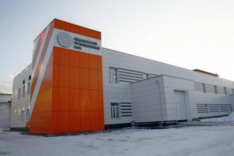 Крупнейшее в РФ производство титановых пластин для лечения переломов открылось в Новосибирске