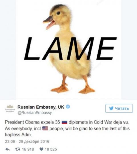 """""""Троллинг"""" российского посольства в адрес Обамы оценили даже западные СМИ"""