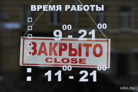 Из Екатеринбурга сбежит трет…