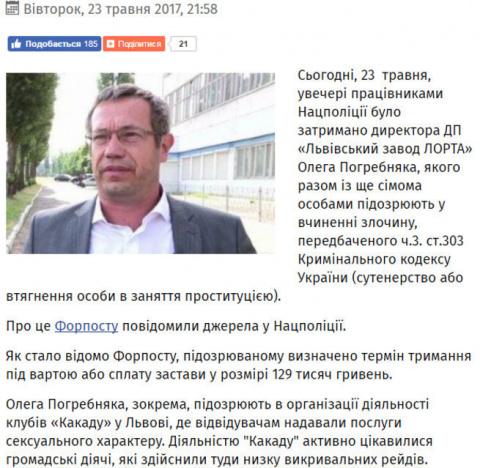 """""""Укроборонпром"""" меняет профиль?"""