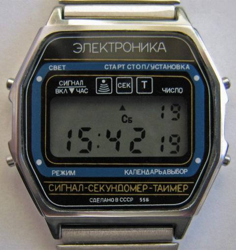 Как делали легендарные часы «Электроника»