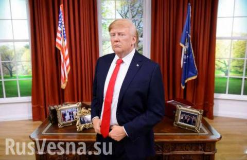 СШАбольше небудут обогащать другие страны, — Трамп