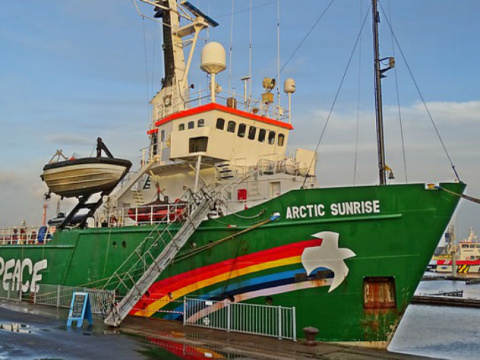 С России взыскали миллионы евро за судно Arctic Sunrise