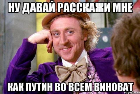 В школьных трагедиях тоже виноват Путин? Юлия Витязева
