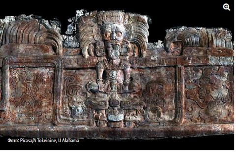Две гробницы эпохи Змеиных царей майя найдены в Гватемале