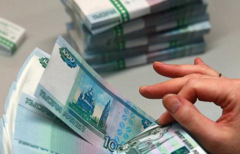 Житель Сочи потратил 700 руб…