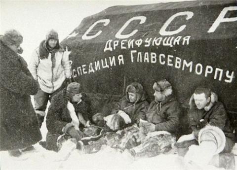 Советская страна в 1937 году