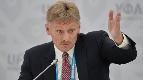 Россия не позволит себя назы…