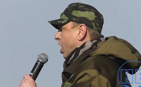 Украинский чиновник закатил …