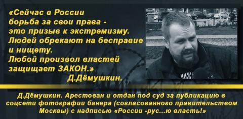 Жириновский против статьи 28…