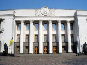 Украина потребует от российских артистов брать разрешения СБУ на гастроли в Крыму