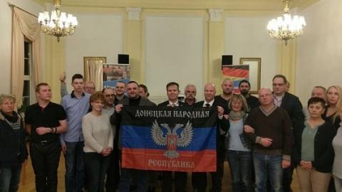 В Германии состоялось мероприятие в поддержку Донбасса, а также против антироссийских санкций