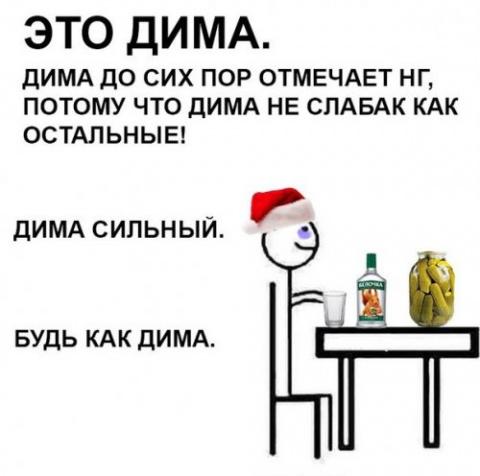 Смешные анекдоты (10 шт)