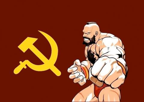 Соскочить с русской иглы