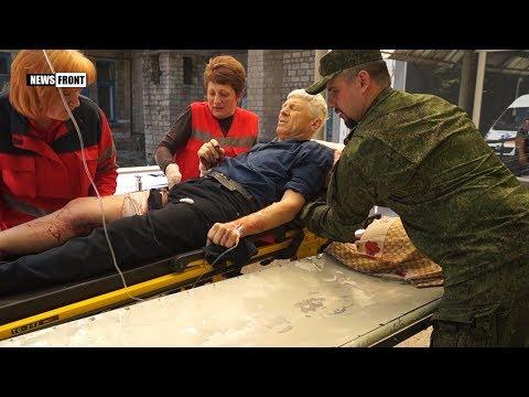 Мужчина получил осколочное ранение при обстреле ВСУ автостанции «Трудовские»
