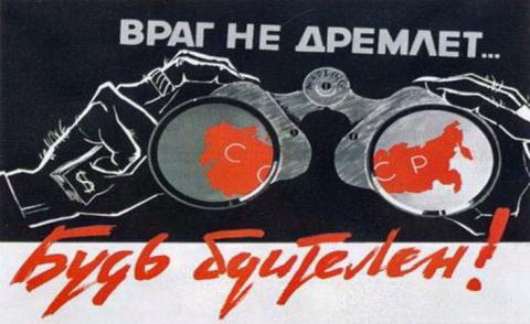 Антироссийская пропаганда до…