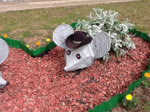 Мышь Мышь (Гордая)
