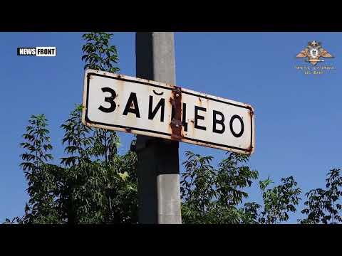 Ситуация в посёлке Зайцево накаляется