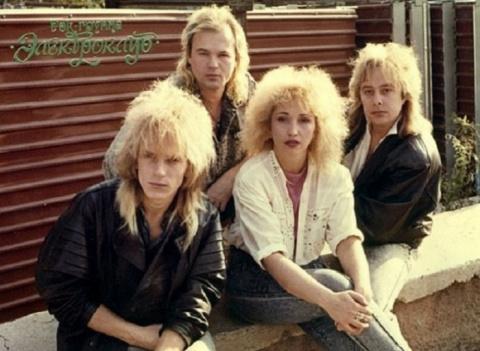 Легенды 1980-х: группа «Элек…