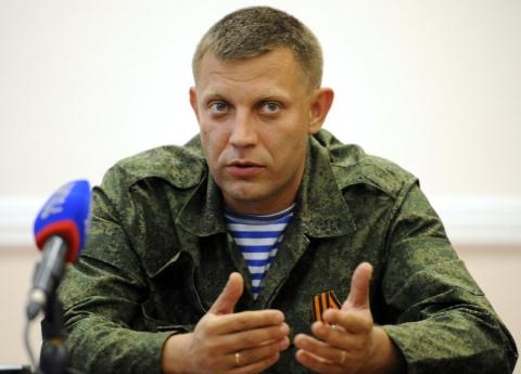 Захарченко: Для предотвращен…