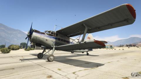 Недорогие самолёты, грецкая …