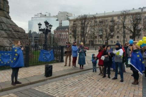 Концепция поменялась, в Киев…