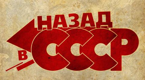 «Новейшее вооружение» Украин…