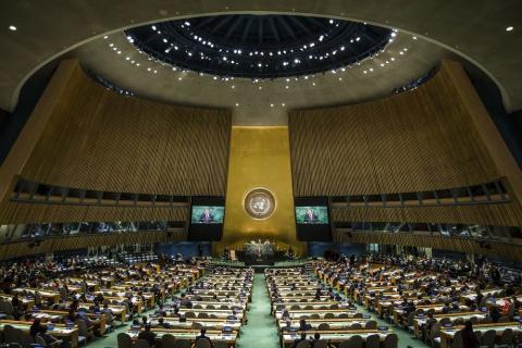 Попытки США изменить ООН без…