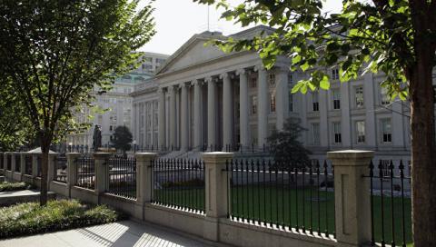США расширили санкции против…
