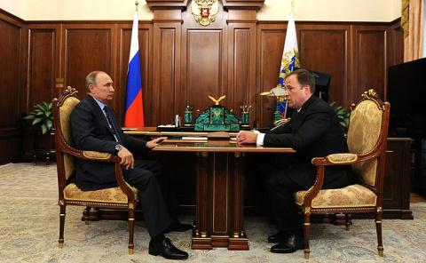 Президент России, Кремль - Н…