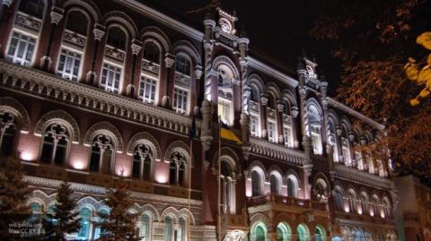 Нацбанк Украины ужесточил условия перевода валюты за границу из-за оттока капитала из страны