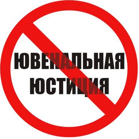 ОНАЖЕМАТЬ попадья Кузнецова …