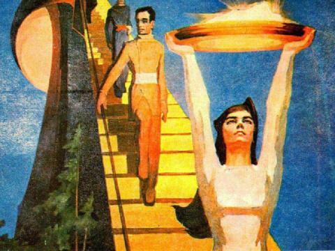 Коммунизм, о котором мечтали большевики - 2