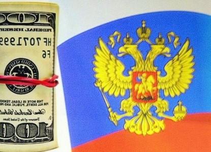 Россия может навсегда отстат…