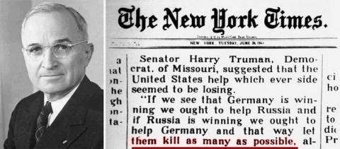 Это было опубликовано 24 июня 1941 года...Русским людям это надо помнить вечно!