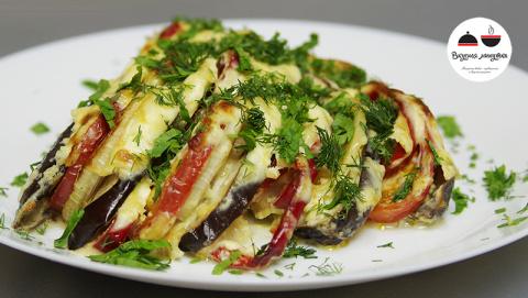 Баклажаны, запеченные с овощ…