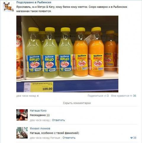 Скриншоты из социальных сете…