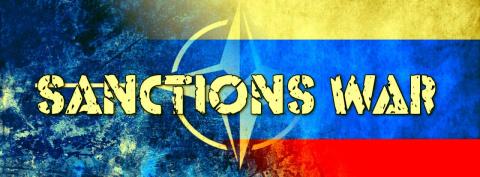 Беспрецедентные санкции США …
